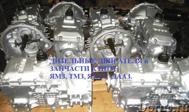 Продам Двигатели ЯМ3 238Д,М2. НД3, НД5, 240М2,БМ,236М2,НЕ - Запчасти и аксессуары - Предлагаем к пос..., фото 5