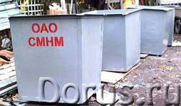 Изготовление металлоконструкций в Туле - Металлопродукция - Изготавливаем металлоконструкции любой с..., фото 9