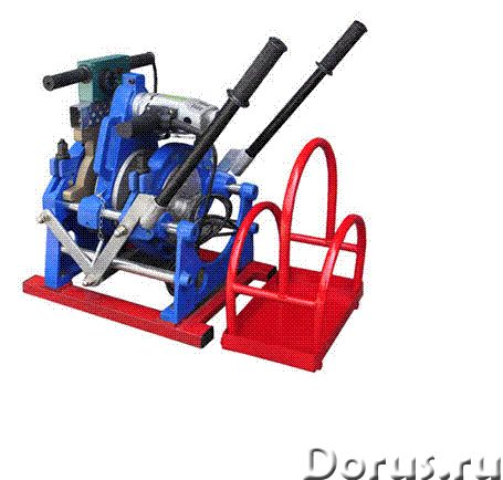 Сварочное оборудование для полиэтиленовых труб - Сварочное оборудование - Уважаемые коллеги! Компани..., фото 1