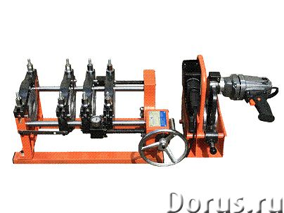 Сварочное оборудование для полиэтиленовых труб - Сварочное оборудование - Уважаемые коллеги! Компани..., фото 2