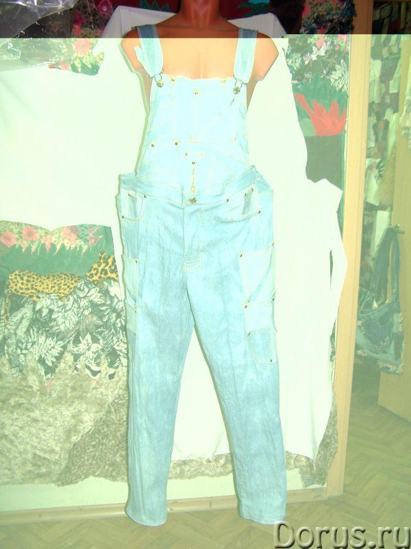Оригинальные комбинезоны из джинсы, бифлекса, кожи и других материалов в наличии и под заказ - Одежд..., фото 1