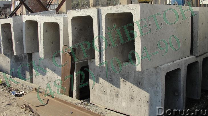 Лоток дренажный междупутный тип II МПЛ 0,75д МПЛ 1,0д МПЛ 1,25д МПЛ 1,5д - Материалы для строительст..., фото 1