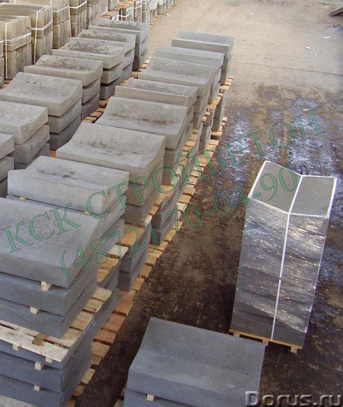 Лоток прикромочный Б1-20-50 Б1-18-50 Б1-20-75 Б1-22-75 - Материалы для строительства - Лоток прикром..., фото 1