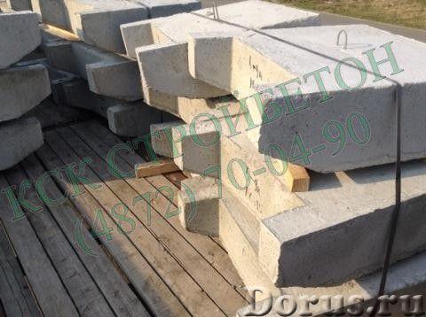 Блок упора Б-9 Б-9а У-1 У-2 - Материалы для строительства - Блок упора Б-9 Б-9а У-1 У-2 - город Тула..., фото 1