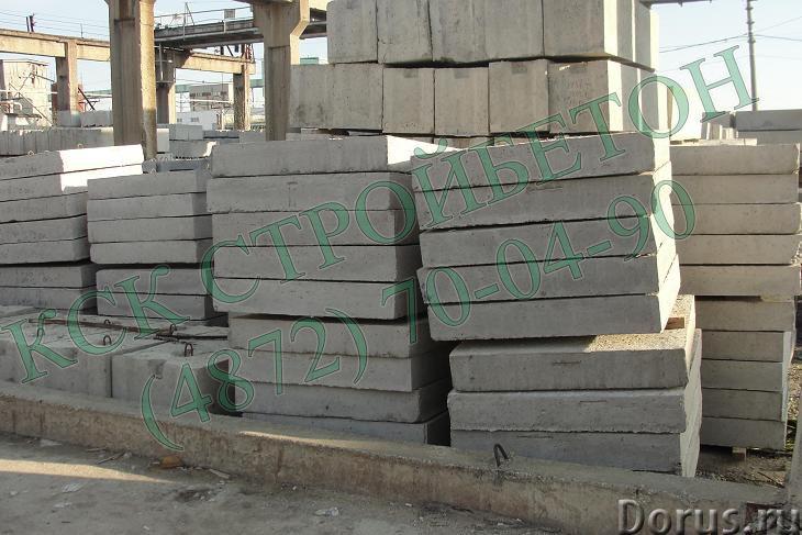 Плита укрепления откосов ПБ1-16 ПБ1-12 - Материалы для строительства - Плита укрепления откосов ПБ1-..., фото 1