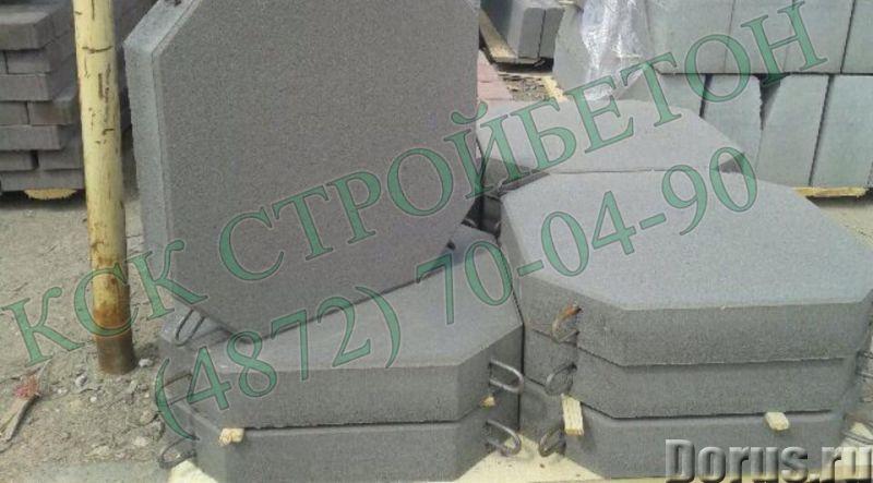 Плита укрепления конусов П-1 Б-8 - Материалы для строительства - Плита укрепления конусов П-1 Б-8 -..., фото 1